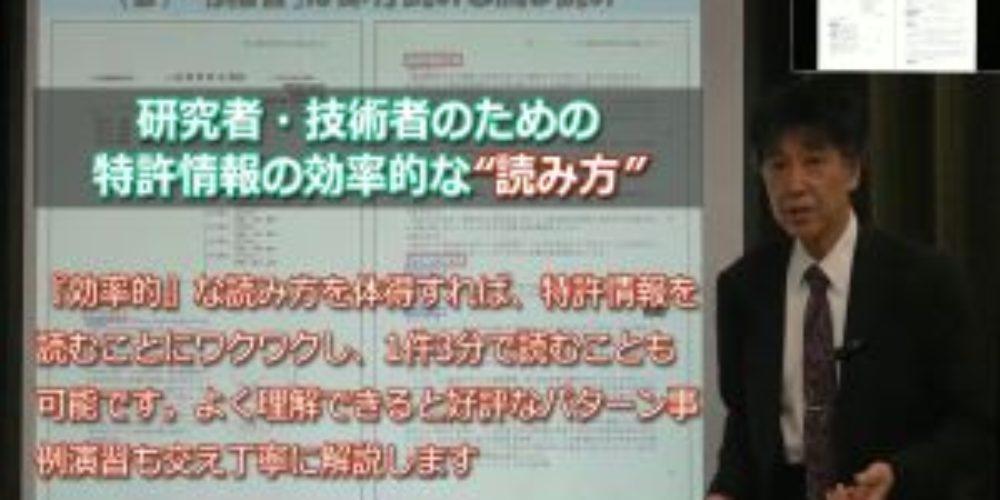 20210419特許読み方_tdo2020052902