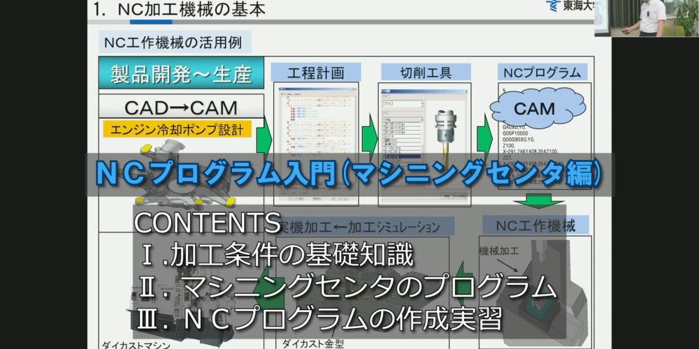 NCプログラム_tdo2020090201